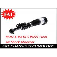 China Air Spring Strut 2213200538 2213205413 Mercedes-benz Air Suspension 4 Matic Front Right wholesale