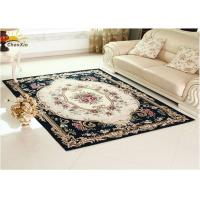 China Rectangle Living Room Floor Rug Synthetic Fiber Material Embroidery Pattern wholesale