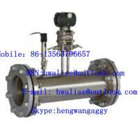 China GLW100G Flow sensor/ transducer wholesale