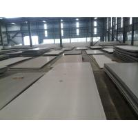 China 321 stainless steel plates hot rolled for chemical industry, hot rolled 321 stainless steel plate wholesale