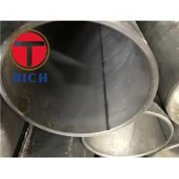 China Mechanical Welded Steel Tube Carbon / Alloy Steel With Electric Resistance wholesale