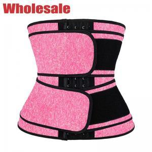 China Snow Pink 2XS Neoprene Waist Trainer Double Velcro Waist Cincher wholesale