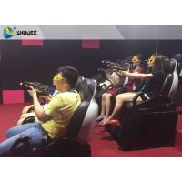 China Indoor 3 Seater Shooting Gun Game 7D Cinema Movie Theater Interactive Machine wholesale