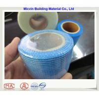 China Self Adhesive Fibreglass Tape wholesale