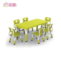 China Hot Sale Good Quality Colorful Plastic Stackable Kids Preschool Chairs on sale