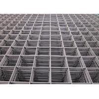 China Electro Galvanized Steel Wire Fencing / Welded Wire Mesh Panels Corrosion Resistance wholesale