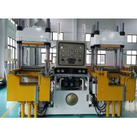China Silicone Bracelet Plate Vulcanizing Machine Low Maintenance Long Service Life on sale