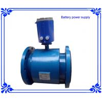 battery power supply magnetic flow meter with low cost