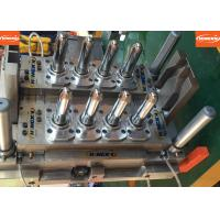 Buy cheap 8cavity 5L bottle preform mould from wholesalers