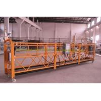 Quality Aluminum Alloy Rope Hanging Work Platforms 800kg Two Person Working for sale
