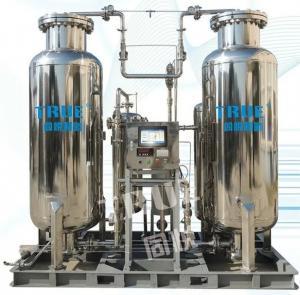 China Stainless Steel Industrial Nitrogen Generator 99.9995% 440V / 220V CE Certificated wholesale
