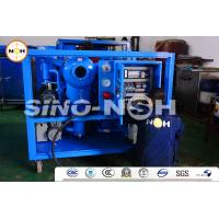 China Black Engine Oil Distillation Machine 0 ~350 ℃ 380V / 3P / 50Hz High Recycle Rate on sale