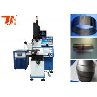 Quality Metal Ball Automatic Laser Welding Of Stainless Steel Laser Soldering Equipment for sale