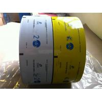 China Metalized Wrapping Film Rolls for Medical Powder Bag Making wholesale