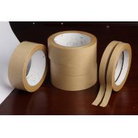 China Low Noise High strength Single Sided Kraft Paper Adhesive Tape strapping goods wholesale