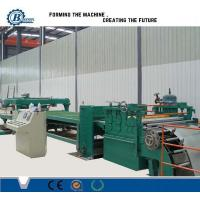 China Adjustable Cut To Length Line 1800mm , Sheet Metal Slitting Machine wholesale
