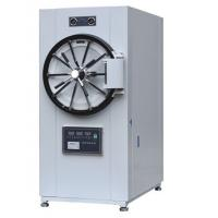Quality HORIZONTAL CYLINDRICAL PRESSURE STEAM STERILIZER (microcomputer control) WS-series YDB for sale