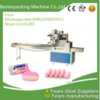 China Bath soap horizontal pillow packing machine wholesale