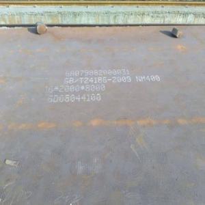 China High Carbon AR400 AR450 AR500 Abrasion Resistant Steel Plate on sale