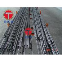 China Torich  Alloy  Seamless Steel Tube , ST44 Round Shape Carbon Steel Pipe wholesale