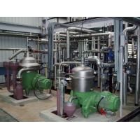 China Big And High Speed Centrifuge Crude Palm Oil Separator Processing wholesale