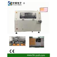 Buy cheap PCB Depaneling Machine PCB Inline Router,High speed in-line router with linear guides,Linear Blade PCB Depaneler from wholesalers