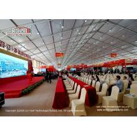 China Corporate Hangar Tent With Strong Frame / White PVC Aluminum Temporary Storage Tents wholesale