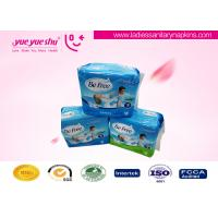 China Ladies 270mm Ultra Thin Sanitary Napkin , Night Use Cotton Sanitary Pads wholesale