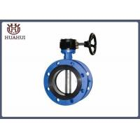China Stainless Steel Flanged Butterfly Valve Gearbox Type 2 Inch With EPDM Seat wholesale