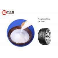 China Improve Wet Traction and Fuel Efficiency Precipitated Silica in Tires Additive wholesale
