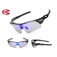 China Rose Colored Lenses Unbreakable Mens Running Sunglasses With Uva And Uvb Protection wholesale