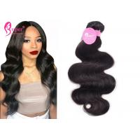Buy cheap Manufacturer Price Peruvian Hair Ali Trade Assurance Paypal Virgin Extensions from wholesalers