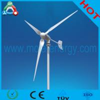 China 12 Volt 1kw Twin Tail Tow Ratation Wind Generator on sale