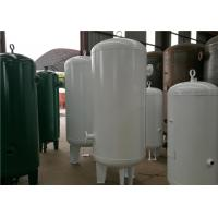 China White Vertical Air Compressor Storage Receiver Tank With Flange Connector wholesale