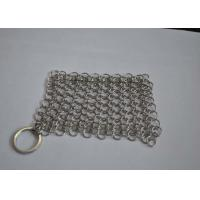 China Polished 316L Ring Wire Stainless Steel Chainmail Scrubber For Food wholesale