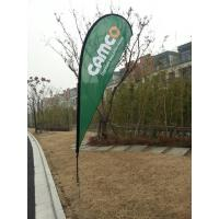 Quality Wind personalized single sided Teardrop Flag Banner with poles + spike base for sale