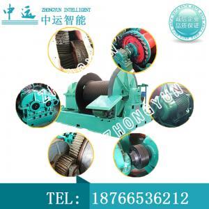 China JH Underground Mining Hydraulic Prop Pulling Winch wholesale