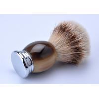 China Deluxe men's grooming Silvertip Badger Shaving Brushes with OEM logo wholesale