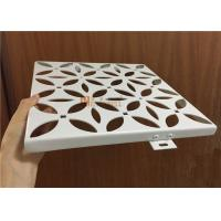 China Special Carving Pattern Perforated Aluminum Cladding Panels for Shopping Mall wholesale