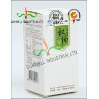 Buy cheap Metallic Lamination Medicine Packaging Box , Vials Bottle Cardboard Packing from wholesalers