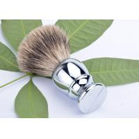 Quality Deluxe chrome handle pure badger shaving brush stainless steel badger for sale