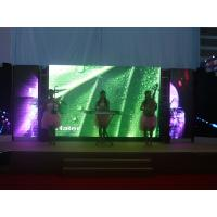 Quality RGB P18.75 Full Color Flexible LED Screen Display / LED Signs for sale