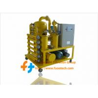 Buy cheap Series ZYD-P Fully-automatic Transformer Oil Filtration Machine(with PLC system), Oil filtering, Oil filtration, from wholesalers
