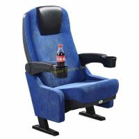 China Leather Fabric Movable ABS Armrest Movie Theater Seats / Cinema Chair wholesale