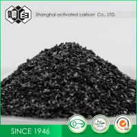China 6-12 Mesh 1100mg/g Coconut Granular activated carbon for Gold Mining/Gold Extraction wholesale