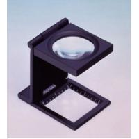 China Convenient Folding Type Magnifying Glass For Inspecting Cloths 14mm Base wholesale