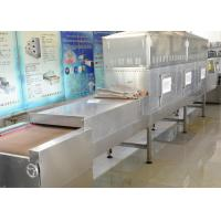 China Belt PLC Control Spice Sterilization Machine , Microwave Serilization Machine on sale