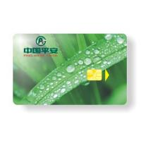 China Contact CPU chip cards wholesale