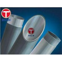 China GB/T 18704 06Cr19Ni10 Welded Stainless Clad Pipes For Structural Purposes wholesale