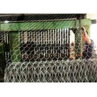 China Hot Dip Wire Cages Rock Gabion Baskets Wire Mesh Retaining Wall 1x1x1 m Dimension wholesale